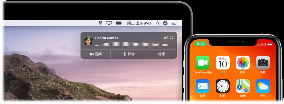 右上角显示通话通知窗口的 Mac 屏幕,和显示正在通过 Mac 进行通话的 iPhone。