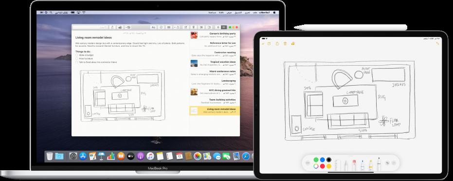 جهاز iPad يظهر فيه رسم تخطيطي في مستند وكمبيوتر Mac بجواره يظهر فيه نفس المستند والرسم التخطيطي.