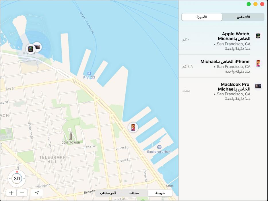 تطبيق تحديد الموقع يُظهر قائمة بالأجهزة في الشريط الجانبي ومواقعها على خريطة على اليسار.
