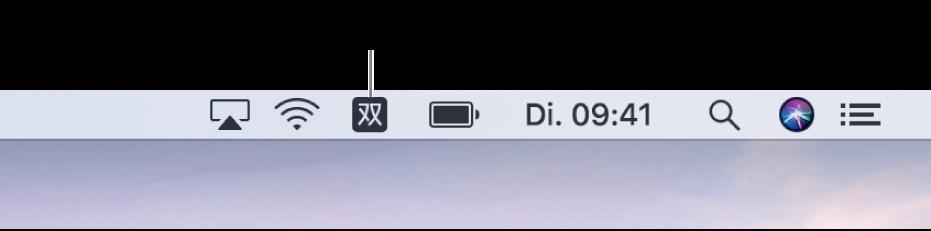 """Die rechte Seite der Menüleiste. Das Symbol des Eingabemenüs wird mit """"Shuangpin - Vereinfacht"""" angezeigt."""