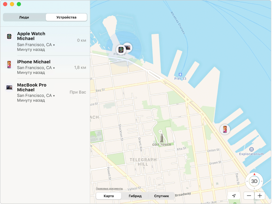 Приложение «Локатор»: вбоковом меню показан список устройств, анакарте справа показаны их геопозиции.