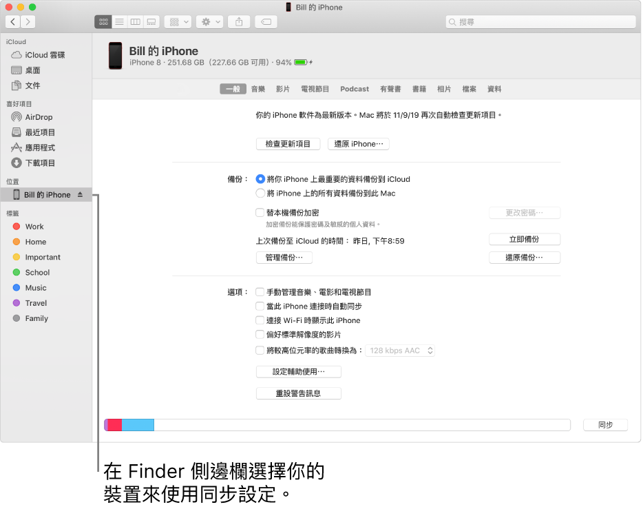 在 Finder 側邊欄中一部裝置已被選取,且同步選項在視窗中顯示。