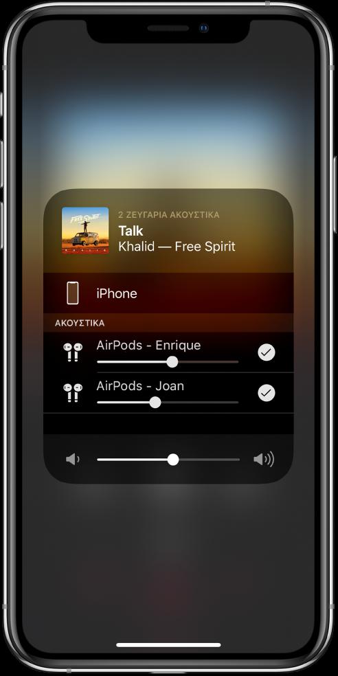 Στην οθόνη του iPhone εμφανίζονται δύο ζεύγη συνδεδεμένων AirPods.