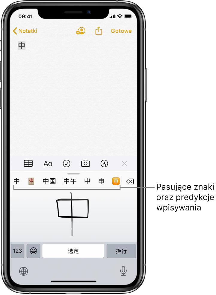 Aplikacja Notatki zpolem dotykowym widocznym na dolnej połowie ekranu. Na polu dotykowym narysowany jest odręcznie znak pisma chińskiego uproszczonego. Sugerowane znaki są wyświetlane nieco wyżej. Wybrany znak widoczny jest na górze wnotatce.