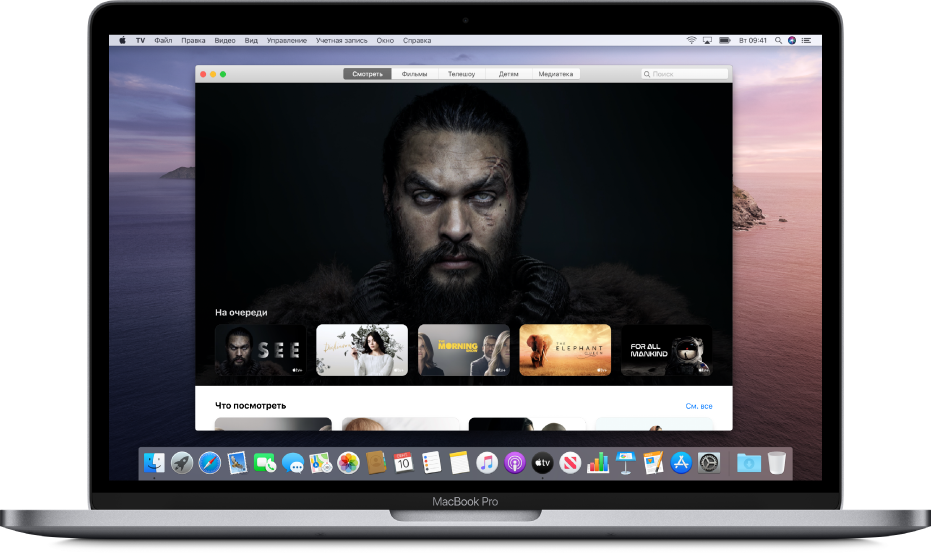 Приложение AppleTV в macOSCatalina
