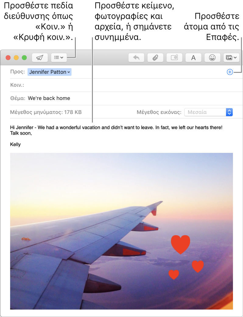Παράθυρο νέου μηνύματος όπου φαίνονται το κουμπί «Πεδία κεφαλίδας», το κουμπί «Προσθήκη» σε ένα πεδίο διεύθυνσης για την προσθήκη ατόμων από τις Επαφές και μια εικόνα με σήμανση στο κύριο τμήμα μηνύματος.