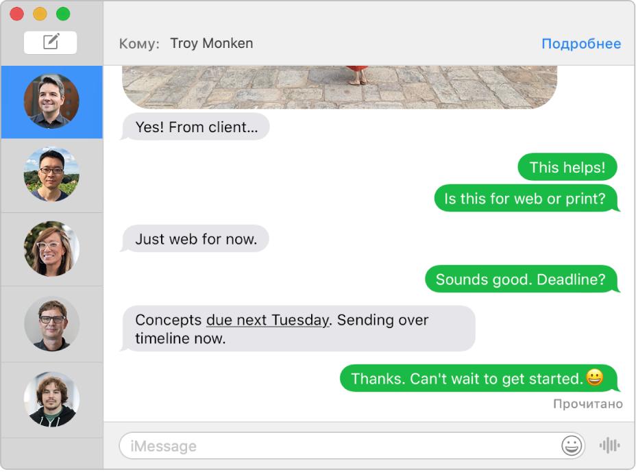 Окно Сообщений. Вбоковом меню слева отображается список разговоров, асправа показан выбранный разговор. Облачка сообщений отображаются зеленым цветом— это означает, что они были отправлены как SMS.