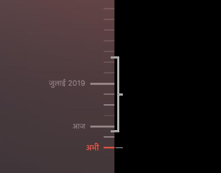 बैकअप समयरेखा में टिक मार्क। लाल टिक मार्क आपके द्वारा ब्राउज़ किए जाने वाले बैकअप को इंगित करता है।