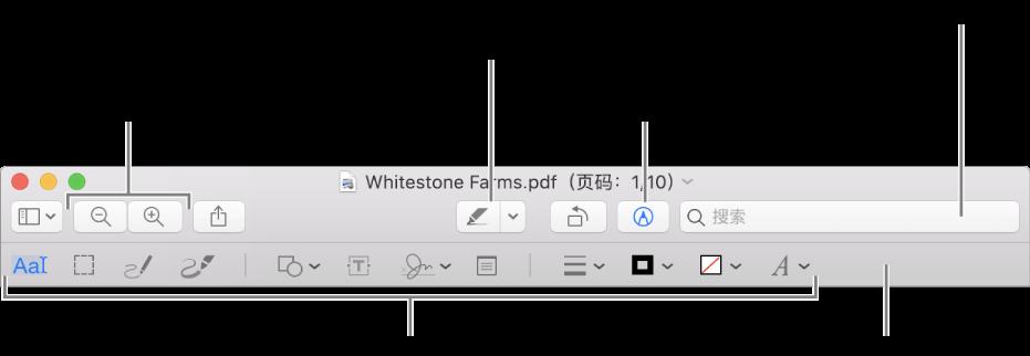 """用于标记 PDF 的""""标记""""工具栏。"""