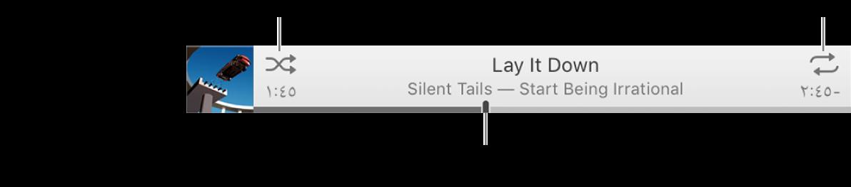 الشعار مع أغنية تعزف. يوجد زر الخلط في الزاوية العلوية اليسرى؛ ويوجد زر التكرار في الزاوية العلوية اليمنى. قم بسحب المؤشر للوصول إلى جزء مختلف من الأغنية.