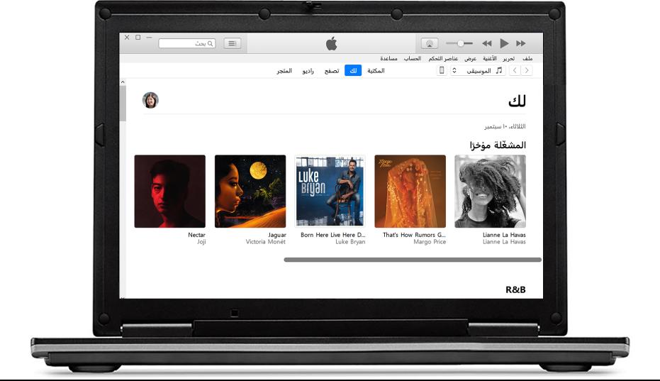 """كمبيوتر PC وجهاز iPhone معروض عليه """"لك"""" على AppleMusic."""