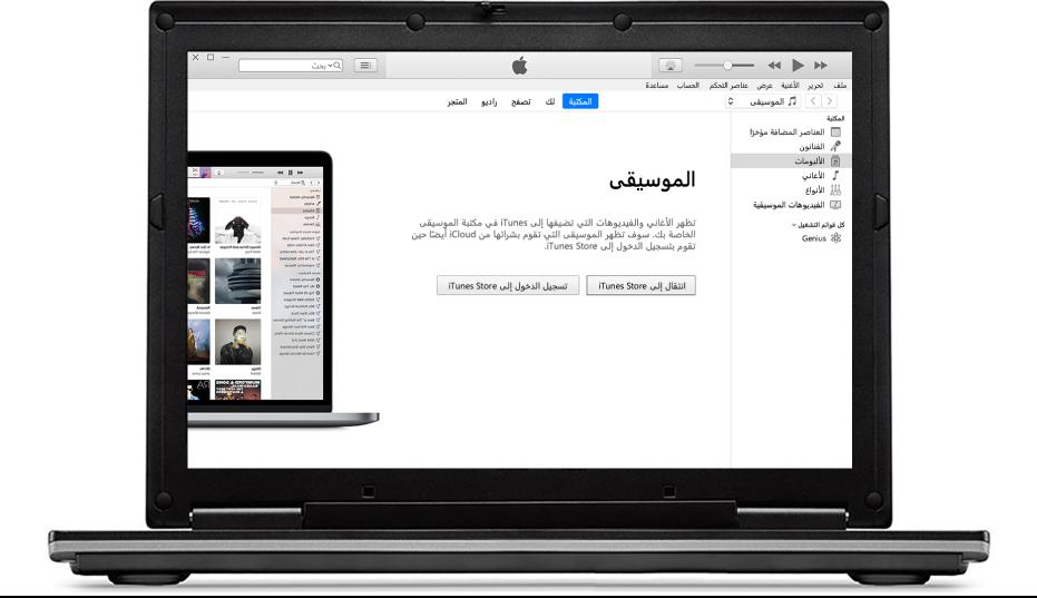 كمبيوتر PC يتضمن مكتبة iTunes جديدة فارغة.