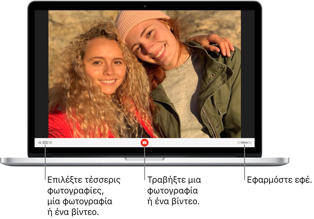 Το παράθυρο του Photo Booth με επιλεγμένο το κουμπί «Λήψη φωτογραφίας». Η επιλογή μονής φωτογραφίας είναι επιλεγμένη στην κάτω αριστερή πλευρά του παραθύρου και το κουμπί «Εφέ» εμφανίζεται στην κάτω δεξιά πλευρά του παραθύρου.