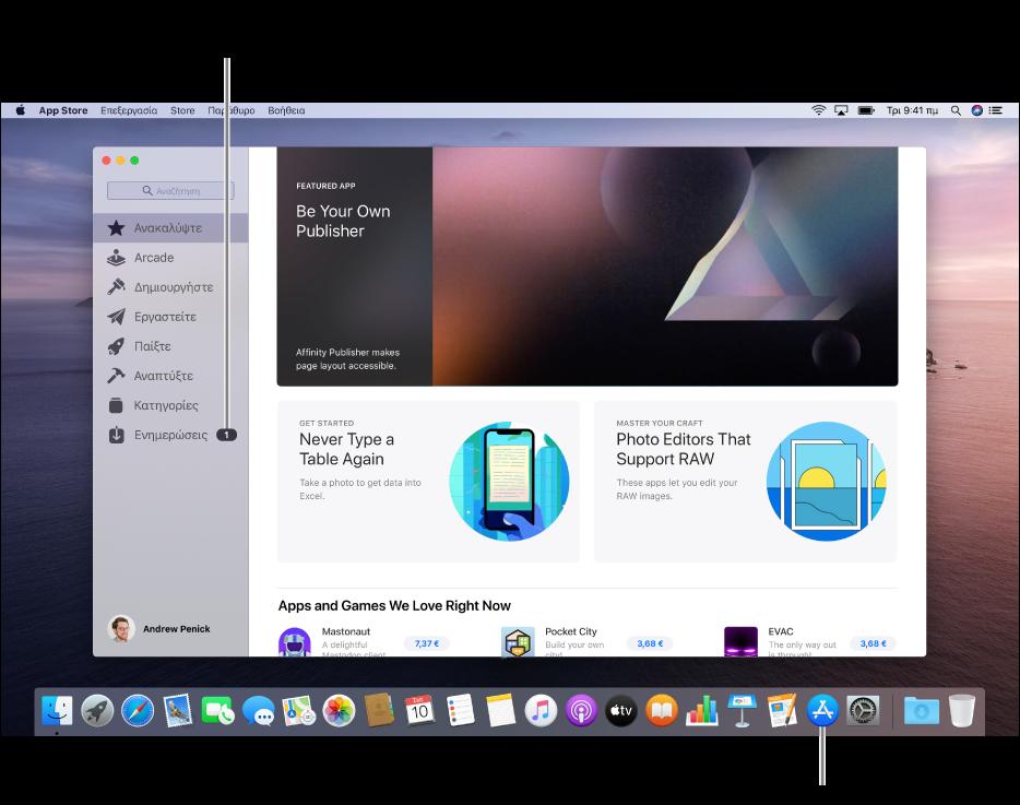 Το κύριο παράθυρο του App Store, με μια επεξήγηση για το κουμπί «Ενημερώσεις» στην πλαϊνή στήλη και μια άλλη επεξήγηση για το εικονίδιο του App Store στο Dock.