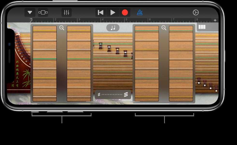 Zoomfelter til guzheng