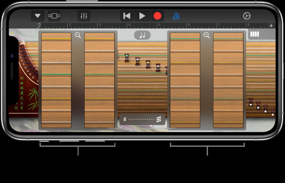 Cuadros de zoom del guzheng