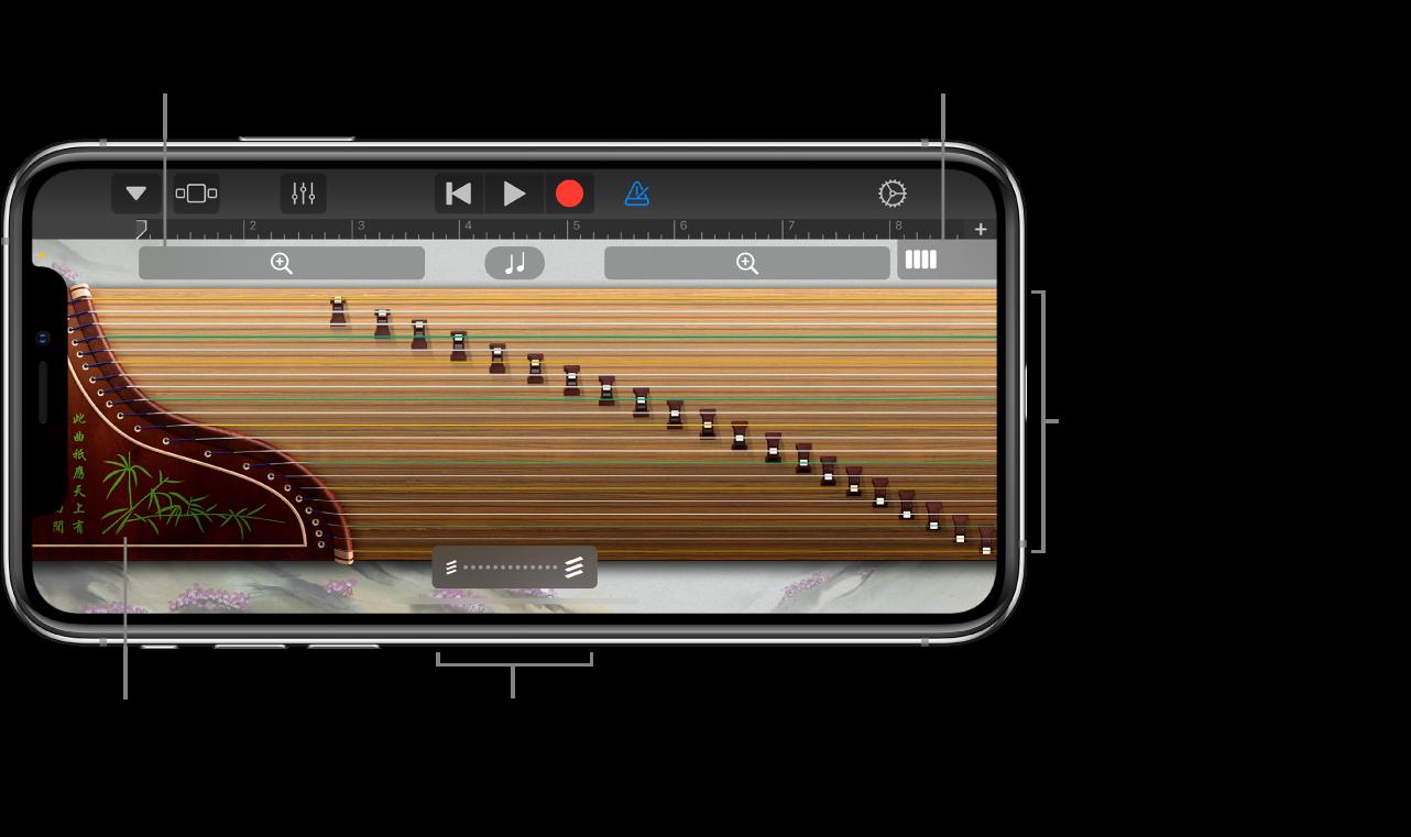Guzheng