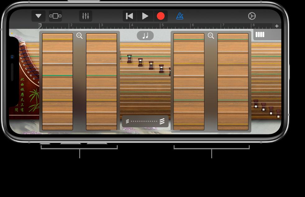 Cases de zoom du guzheng