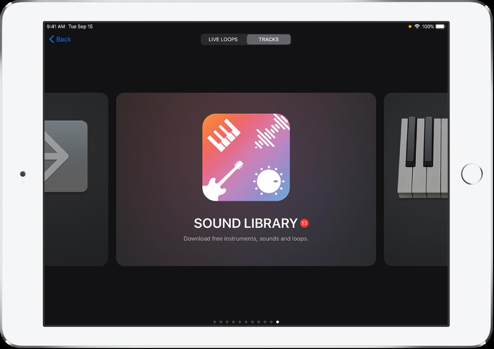 Βιβλιοθήκη ήχων στην Περιήγηση ήχων