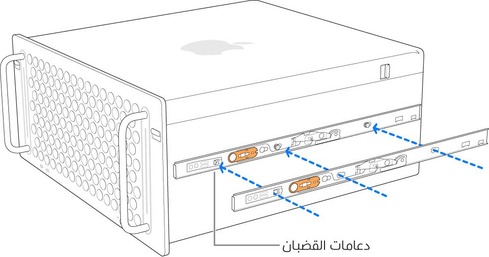 كمبيوتر MacPro ويتم ربط قضيب داخلي بجانبه.