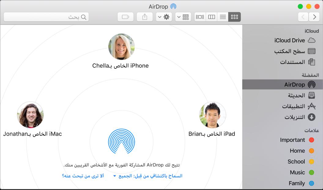 نافذة Finder مع تحديد AirDrop في قسم المفضلة من الشريط الجانبي.