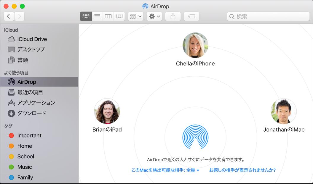 Finderウインドウ。サイドバーの「よく使う項目」セクションで「AirDrop」が選択されています。