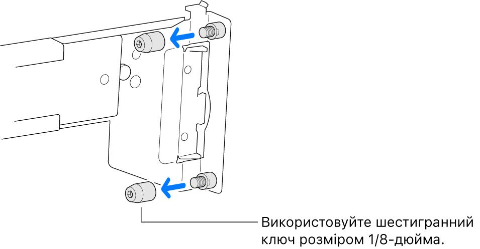 Рейкова збірка для монтажу в стелаж із круглими отворами.