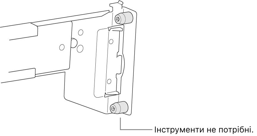 Рейкова збірка для монтажу в стелаж із квадратними отворами.