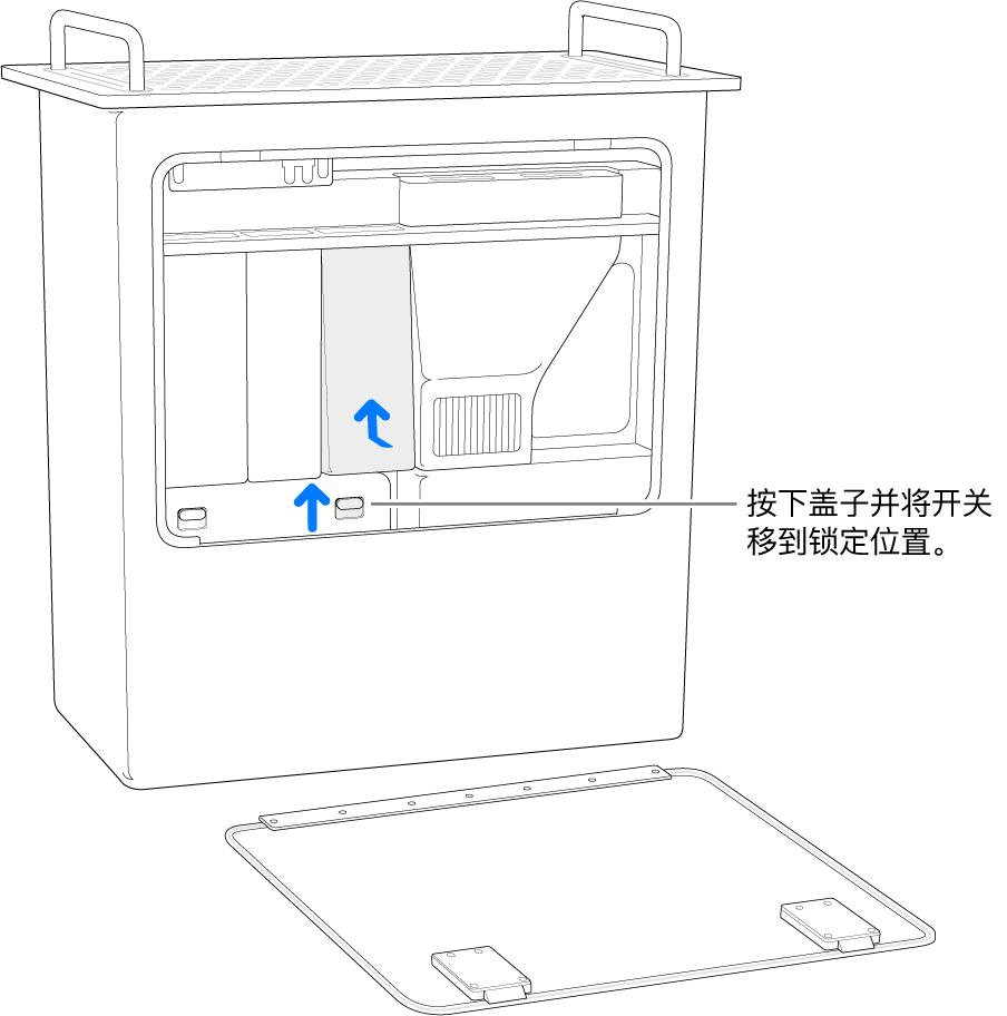 垂直放置的 Mac Pro,显示如何将 DIMM 开关移到锁定位置。