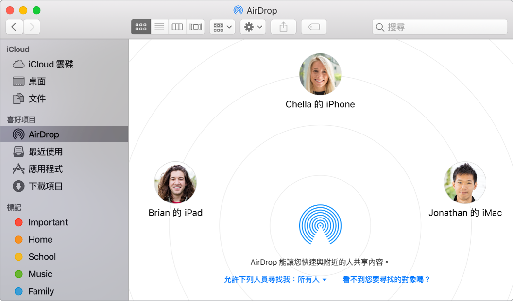 Finder 視窗側邊欄的「喜好項目」區域中,選取了 AirDrop。