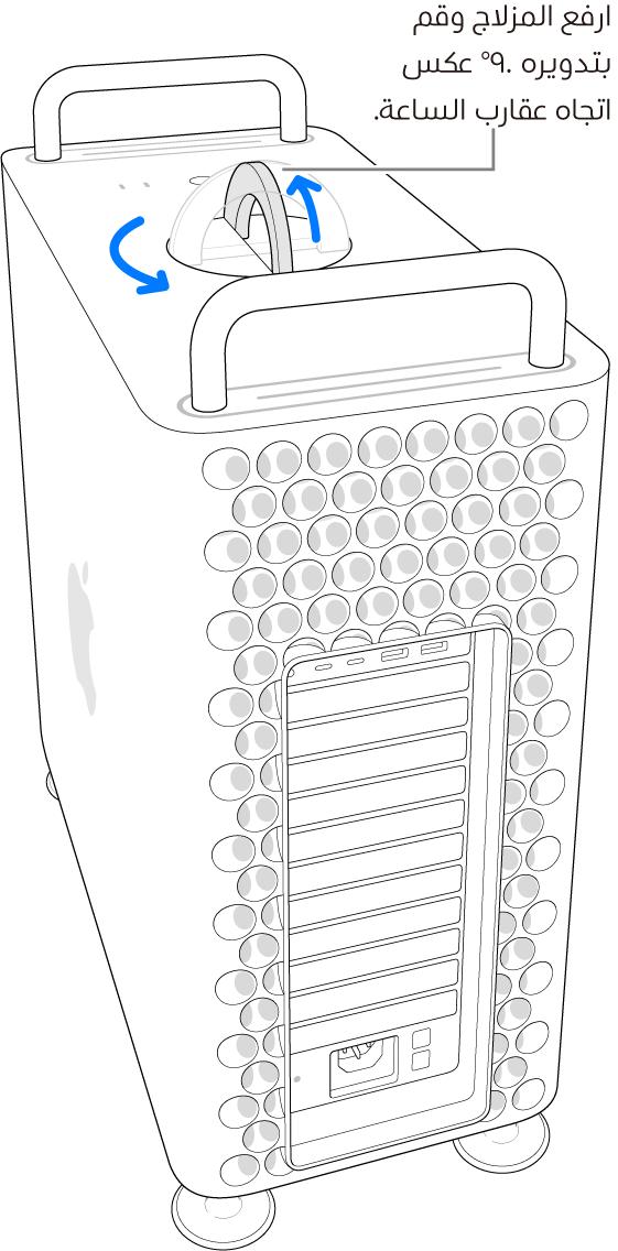 عرض الخطوة الأولى لإزالة صندوق الكمبيوتر عن طريق رفع المزلاج وتدويره ٩٠ درجة.