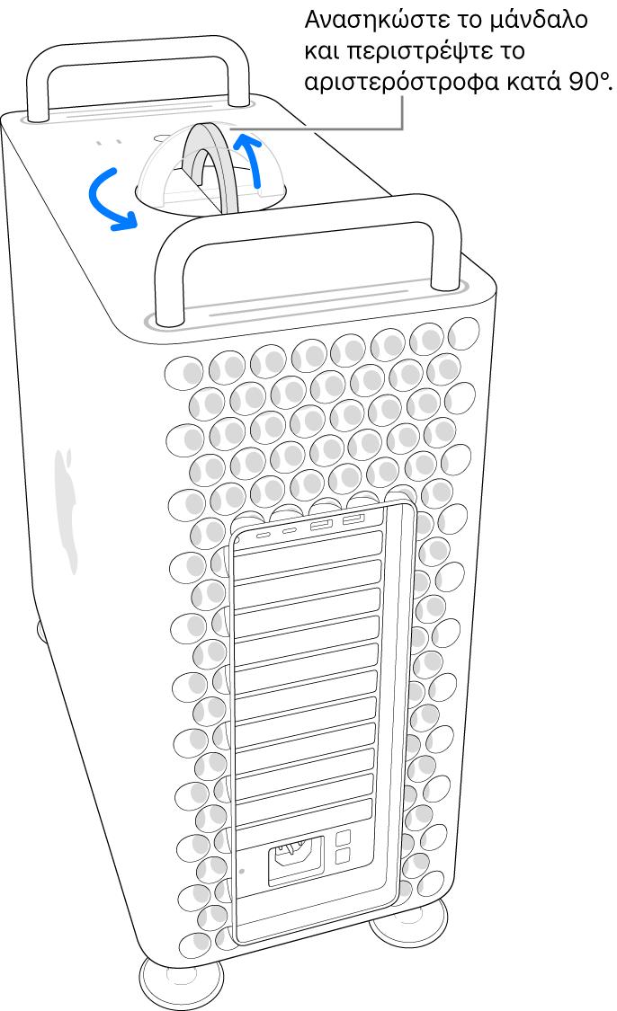 Εμφανίζεται το πρώτο βήμα για την αφαίρεση του περιβλήματος ενός υπολογιστή, με ανασήκωμα του σύρτη και περιστροφή του κατά 90 μοίρες.