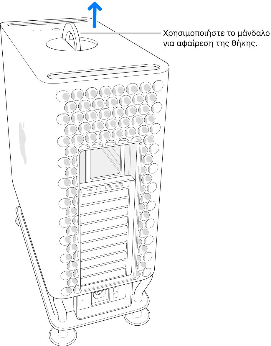 Ο σύρτης έχει περιστραφεί και βρίσκεται σε όρθια θέση. Το περίβλημα ανασηκώνεται από τον υπολογιστή.