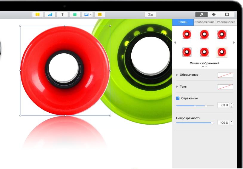 Элементы управления «Формат» для изменения размера и оформления выбранного изображения. Вверху панели элементов управления расположены кнопки «Стиль», «Изображение» и«Расстановка».