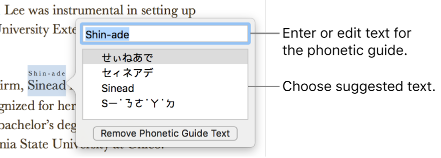 The phonetic guide open for a word, with callouts to the text field and suggested text.
