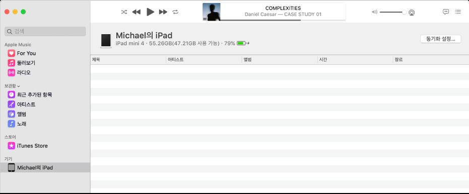 사이드바에 기기(Michael's iPad)가 있는 음악 앱 윈도우. 오른쪽 상단 가장자리에 있는 동기화 설정 버튼으로 Finder가 열립니다.