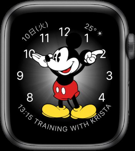 「ミッキーマウス」の文字盤。多くのコンプリケーションを追加できます。