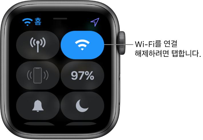 오른쪽 상단에 Wi-Fi 버튼이 있는 AppleWatch(GPS + Cellular)의 제어 센터. 'Wi-Fi를 연결 해제하려면 탭합니다'라고 적힌 설명.