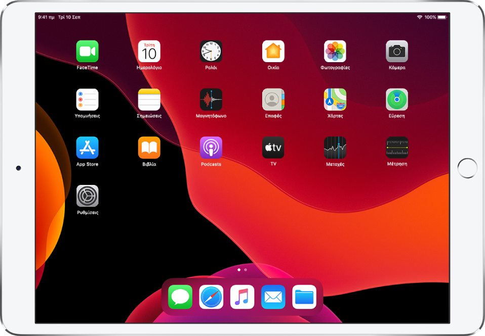 Η οθόνη Αφετηρίας του iPad σε Σκούρα εμφάνιση.