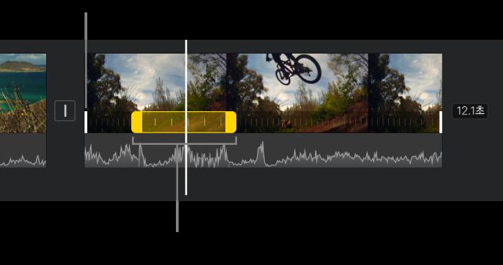 속도 범위에 타임라인의 비디오 클립에 있는 노란색 범위 핸들과 범위 테두리를 나타내는 흰색 선이 있는 클립이 있습니다.