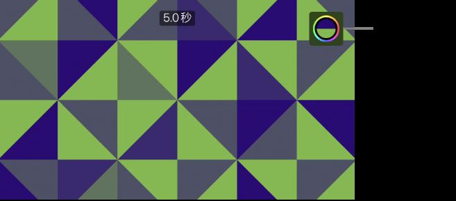 檢視器在右上方顯示綠色和藍色圖案背景和「顏色」按鈕。