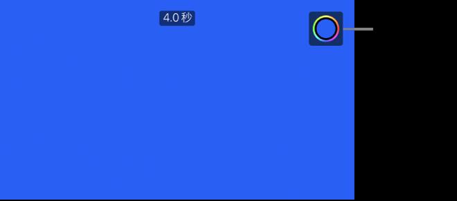 檢視器在右上方顯示純色背景和「顏色」按鈕。