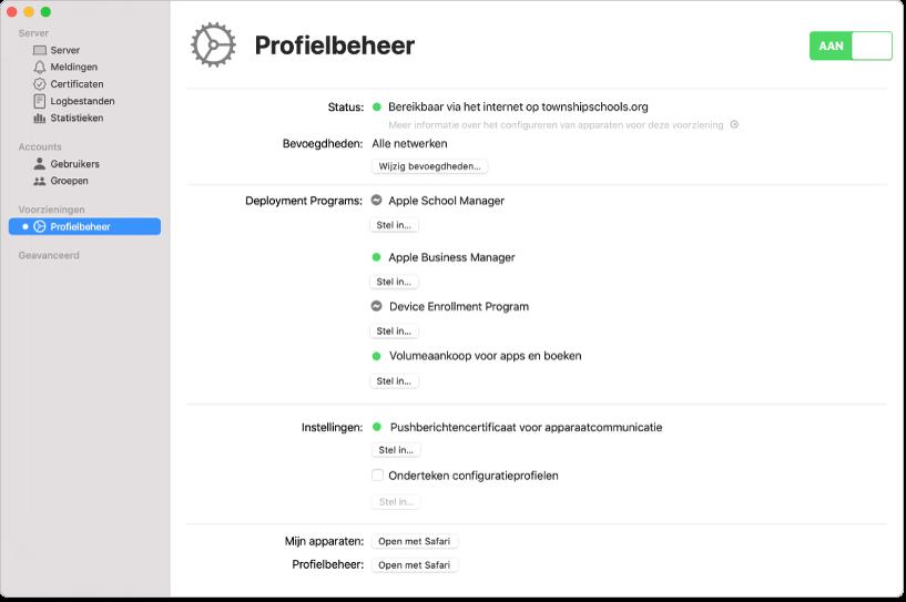 Profielbeheer wordt ingeschakeld in de app Server en geconfigureerd via de webinterface van Profielbeheer.