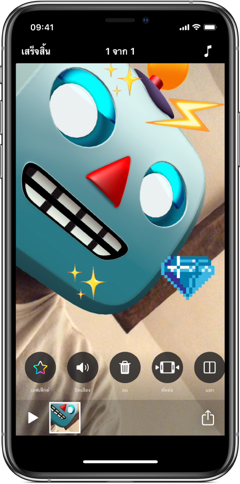 Memoji หุ่นยนต์ในหน้าต่างแสดงที่มีสติ๊กเกอร์ถูกเพิ่มเข้าไป