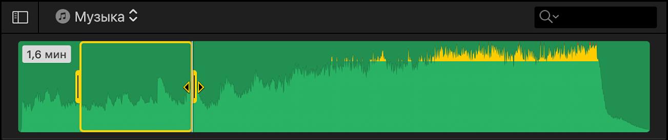 Выбранный диапазон в аудиоклипе