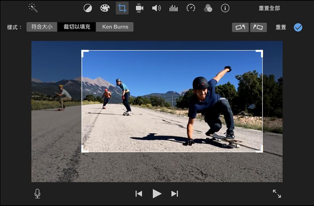 播放視窗在剪輯片段最上方顯示可調整的影格