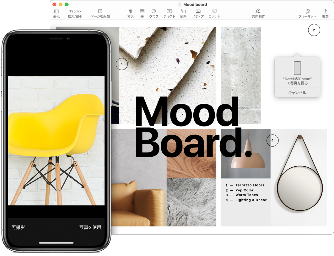 iPhoneに写真が表示されており、Macの画面上のPages書類に、その写真が挿入されるプロンプトボックスが表示されています。