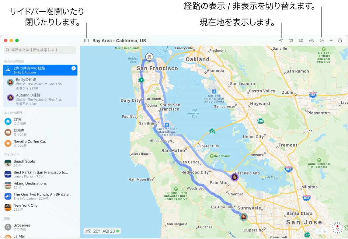 マップウインドウ。サイドバーで目的地をクリックして経路を検索する方法、サイドバーを開いたり閉じたりする方法、地図上で現在地を見つける方法が示されています。