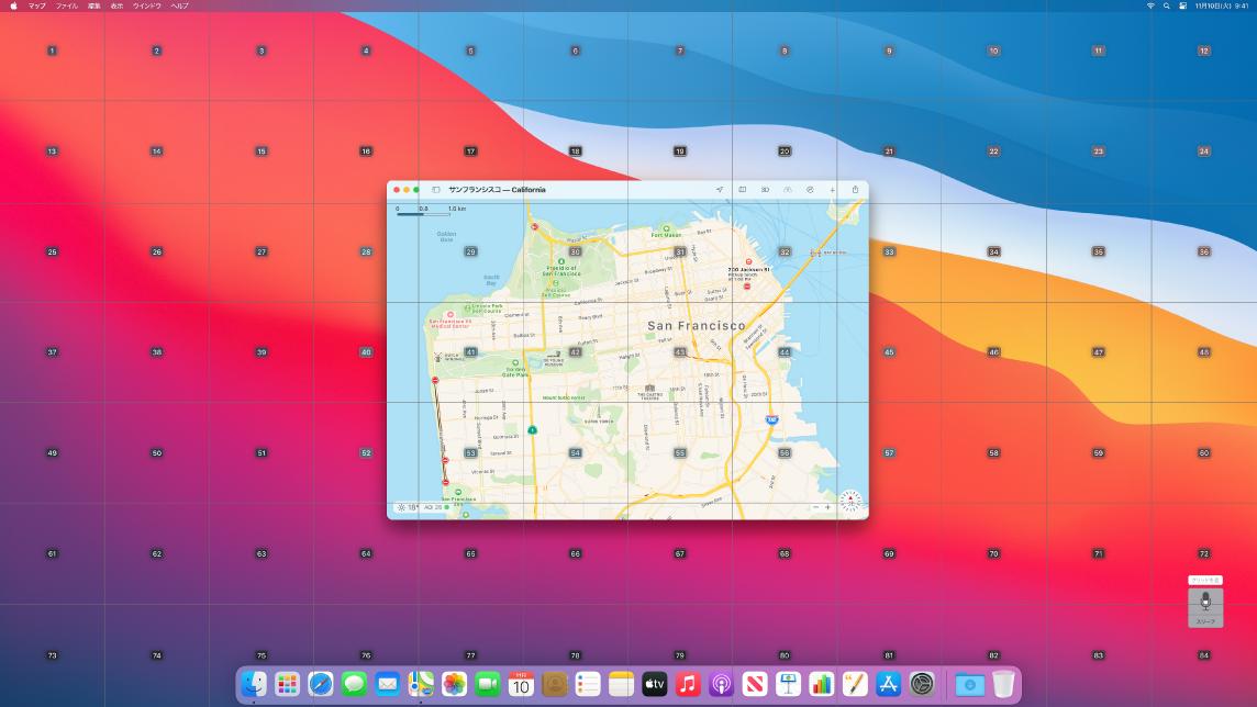 デスクトップ上の「マップ」にグリッドがオーバーレイ表示されています。