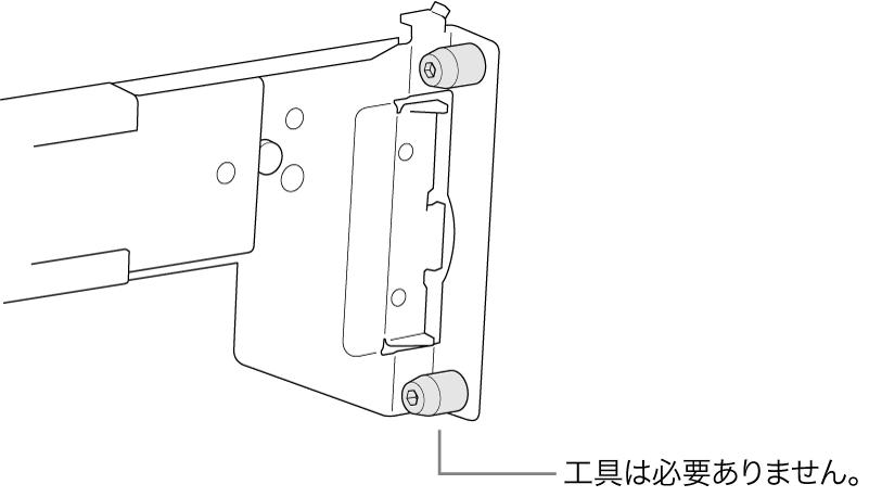 四角穴のラックに合うレールアセンブリ。